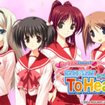 To Heart2のキャラクターを紹介 萌えの代表ギャルゲー