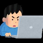 日本学生支援機構の奨学金の残額の確認方法について書いてみた。