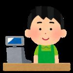 アニメ抱き枕カバーの通信買取のおすすめランキング