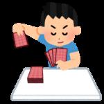 メルカリで相手に好印象を与えるカードの梱包方法を紹介。