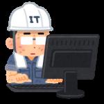 経験者が考える施工管理に向いてる人の特徴。