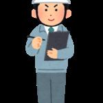 経験者が思う施工管理の仕事に向いていない人の特徴