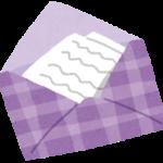 [サイレントヒル2]メアリーがジェイムスに宛てた手紙の考察。